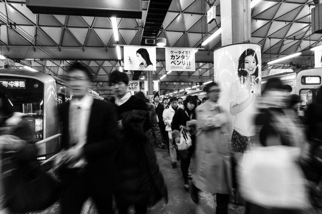 Jeff Austin: Shibuya